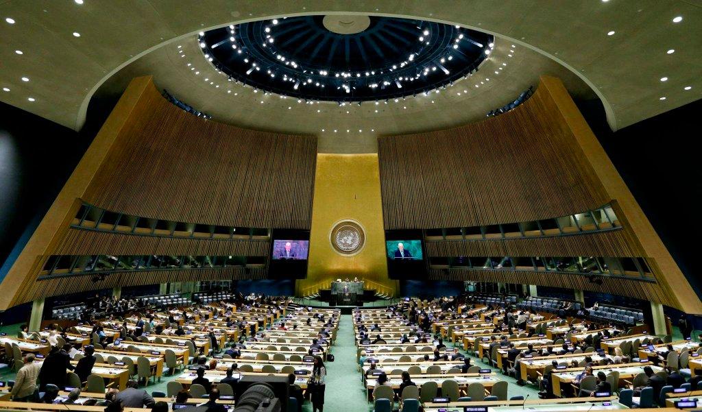 ONZ uzna marihuanę